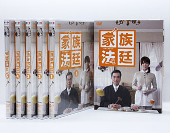 BS朝日ドラマ 家族法廷