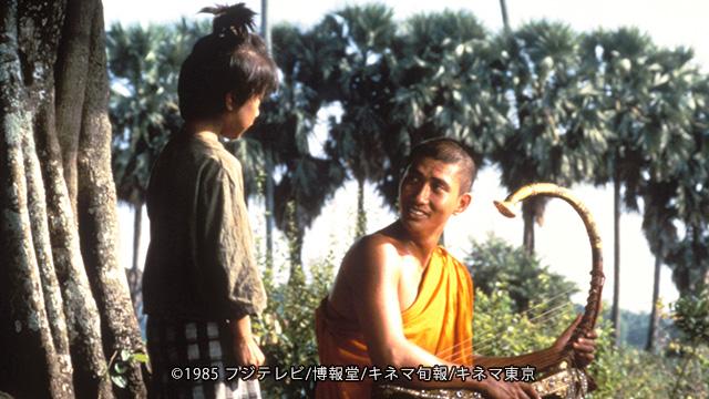 石坂浩二 中井貴一出演<br>映画「ビルマの竪琴」