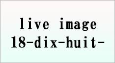 live image 18-dix-huit-