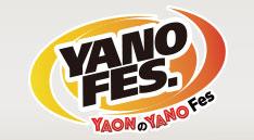 YANO MUSIC FESTIVAL 2018 ~YAONのYANO Fes~