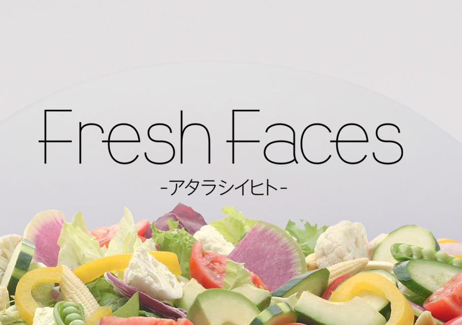 Fresh Faces‐アタラシイヒト‐