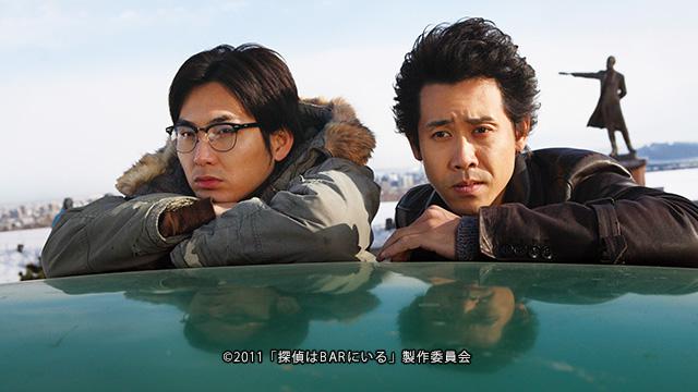 大泉洋×松田龍平<br>「探偵はBARにいる」