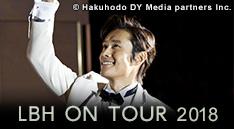 LBH ON TOUR 2018