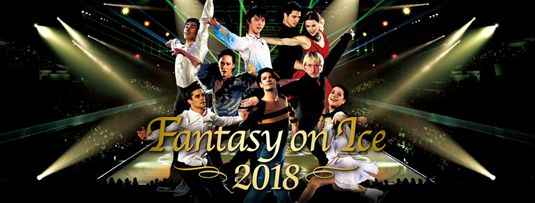 Fantasy on Ice 2018