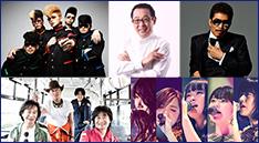 みなとみらい21着工35周年記念<br>YOKOHAMA SOUND ALIVE 2018