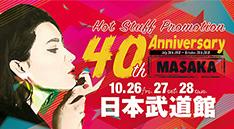 Hot Stuff Promotion 40th Anniversary<br>MASAKA