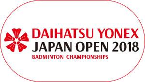 バドミントン ダイハツ・ヨネックスジャパンオープン2018