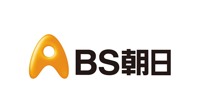 BS朝日 イベント中止・延期公演 情報