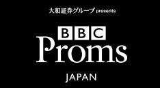 大和証券グループpresents<br>BBC Proms JAPAN 2019