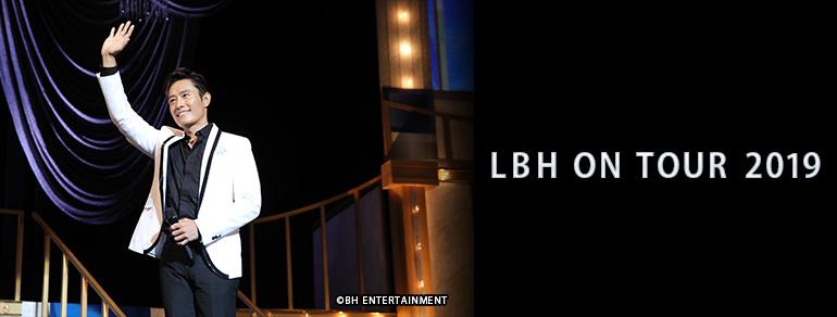 LBH ON TOUR 2019