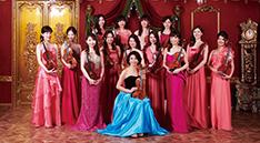高嶋ちさ子 12人のヴァイオリニスト<br>コンサートツアー2019<br>女神たちの饗宴~Favorite Classic Melody~