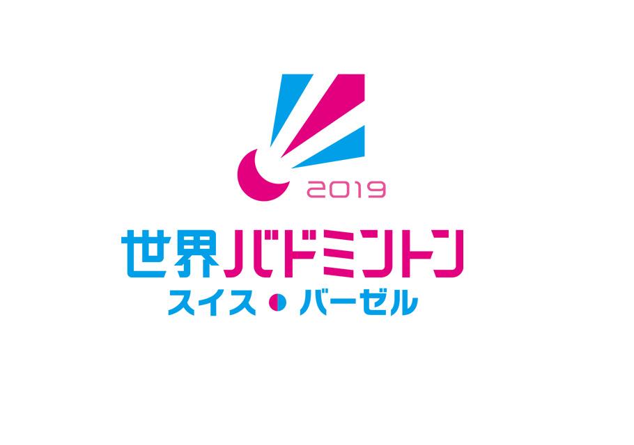 第25回世界バドミントン選手権大会