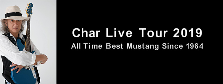 Char Live Tour 2019<br>All Time Best Mustang Since 1964