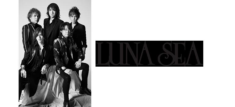 LUNA SEA LIVE TOUR 2020