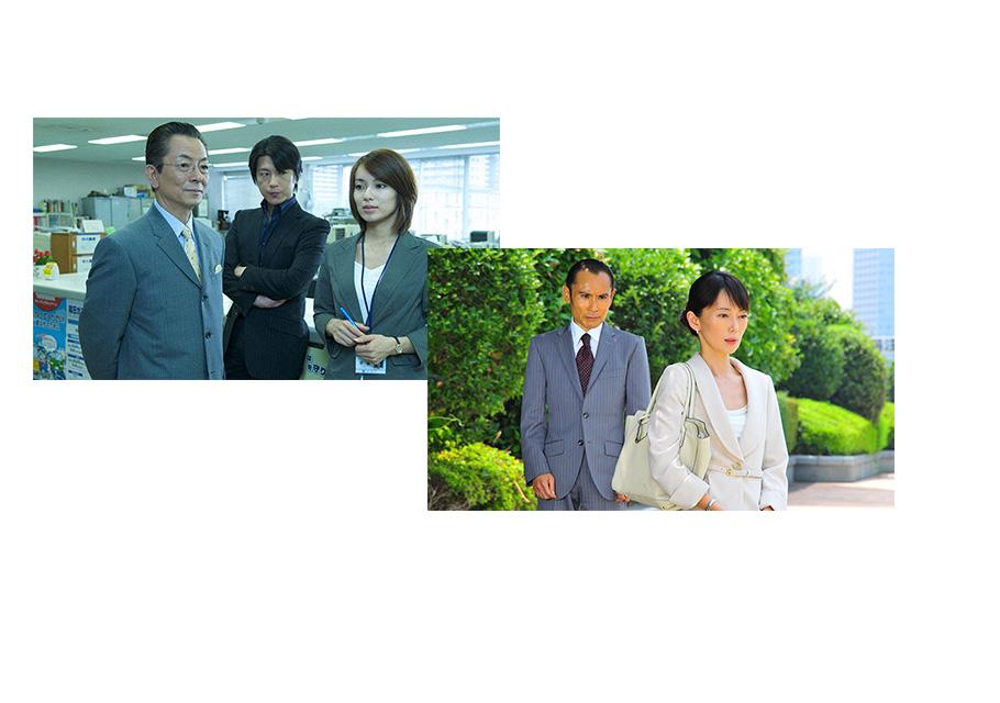 相棒8/森村誠一の終着駅シリーズ29