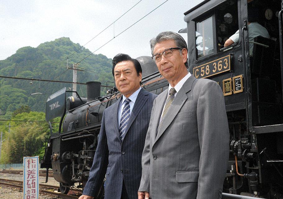 西村京太郎トラベルミステリー60