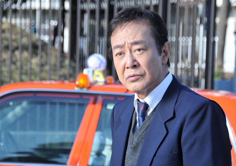 タクシードライバーの推理日誌29