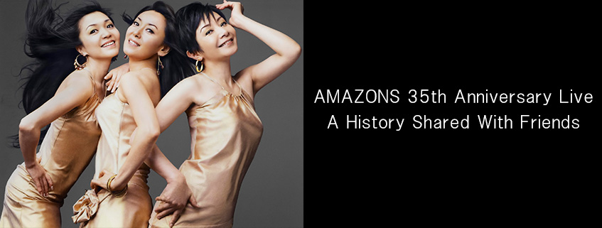 AMAZONS 35th Anniversary Live<br>A History Shared With Friends