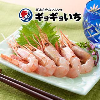 魚が食べたい!