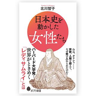 京都ぶらり歴史探訪