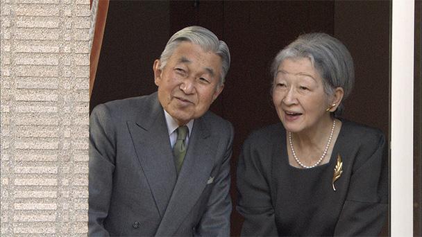 美智子 さま 皇后 上