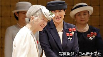 天皇陛下と雅子様