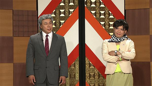 51 | お笑い演芸館VS. | BS朝日