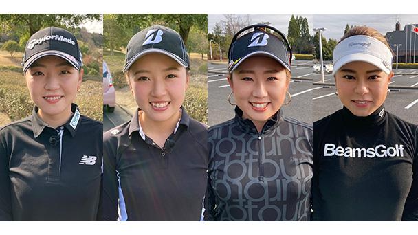 女子ゴルフペアマッチ選手権