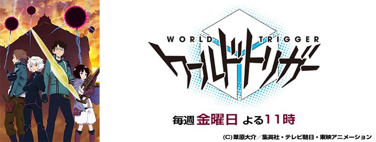 Bs 福岡 テレビ 表 番組