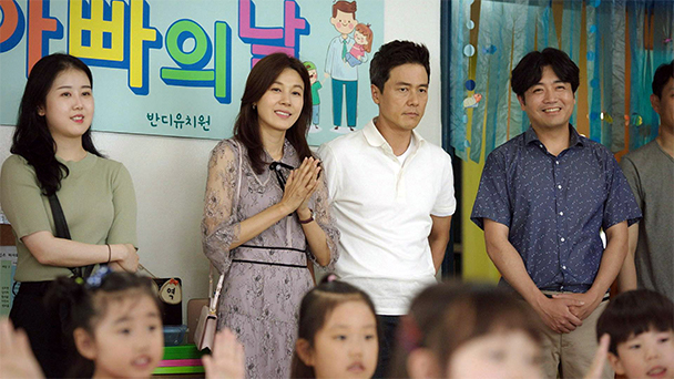 韓国ドラマ「風が吹く」
