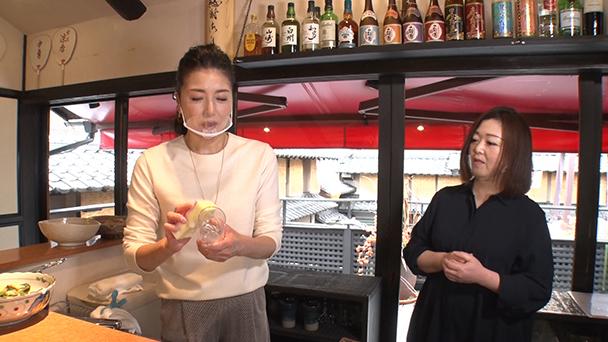 高橋ひとみの京都いいもの探訪