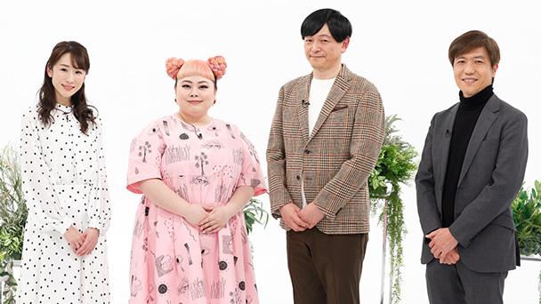 BS朝日開局20周年記念特別番組 地球クライシス2021~気候変動 壊れゆく世界~
