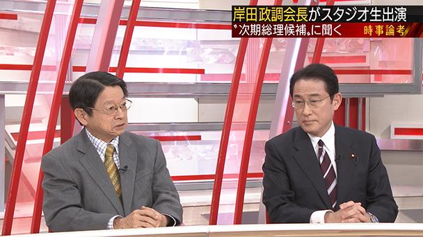 """突然の""""総裁4選論""""…""""ポスト安倍""""有力候補・岸田政調会長に聞く"""