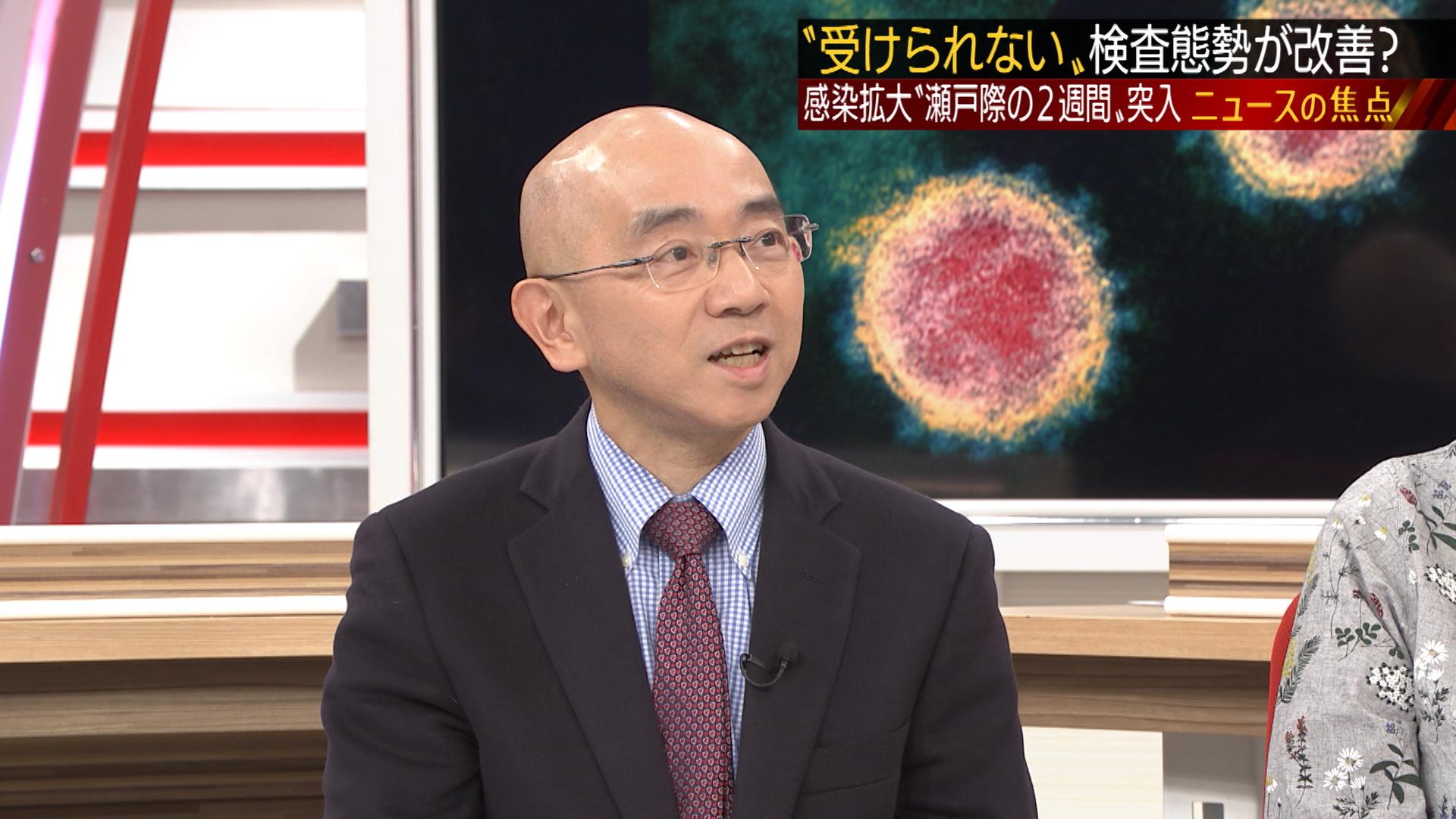 コロナ 岡田 先生