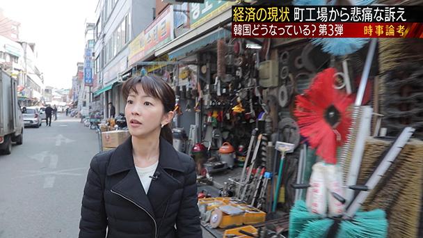 韓国 経済 現状 2020