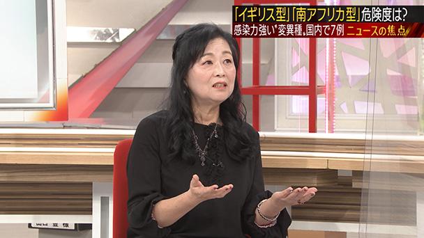 批判 岡田 晴恵